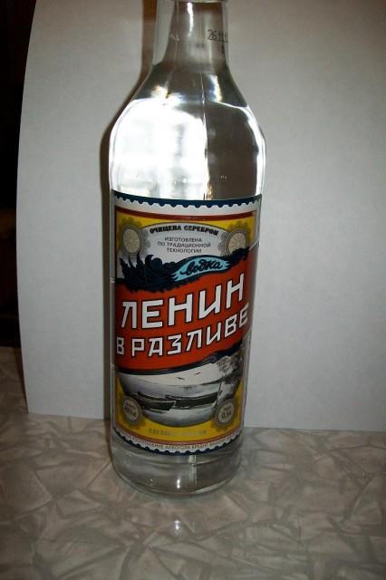 У Путина не подтвердили и не опровергли информацию о получении Януковичем и Азаровым российского гражданства - Цензор.НЕТ 7812