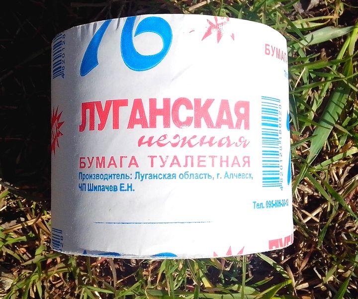 """22 боевика """"ЛНР"""" получали украинские пенсии в Лисичанском районе, - СБУ - Цензор.НЕТ 2042"""