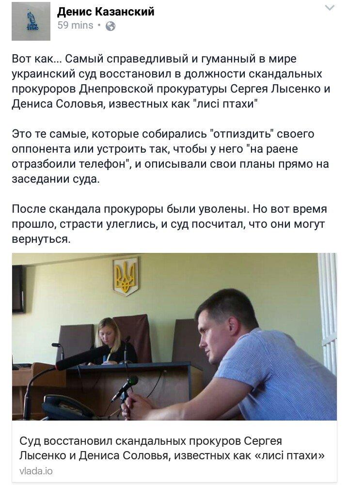 Никакие конкретные сроки проведения выборов на Донбассе на встрече Порошенко с Нуланд не обсуждались, – АП - Цензор.НЕТ 3244