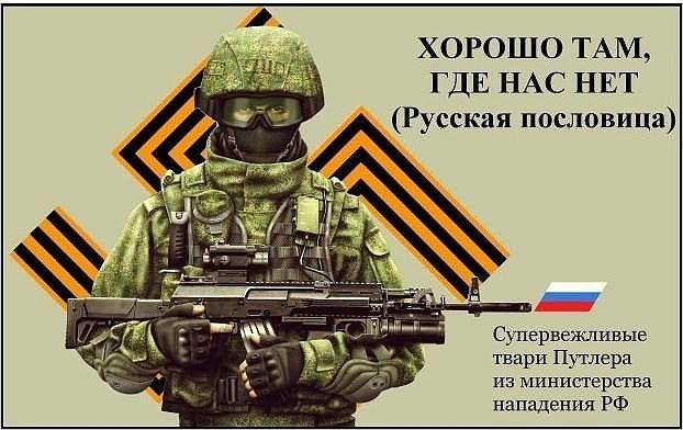 Никакие конкретные сроки проведения выборов на Донбассе на встрече Порошенко с Нуланд не обсуждались, – АП - Цензор.НЕТ 6992