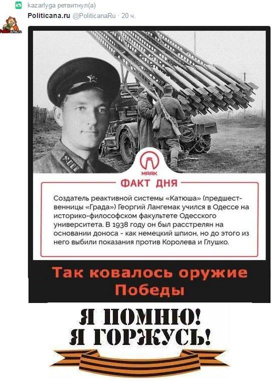 """""""Дело Сталина живет"""", - Порошенко прокомментировал запрет Меджлиса в РФ - Цензор.НЕТ 2970"""