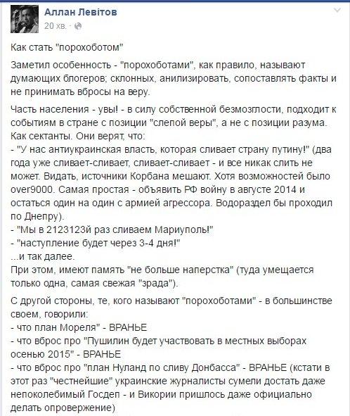 """Нацкомиссия в сфере энергетики и коммунальных услуг поддержала позицию """"Киевгаза"""" - Цензор.НЕТ 5253"""