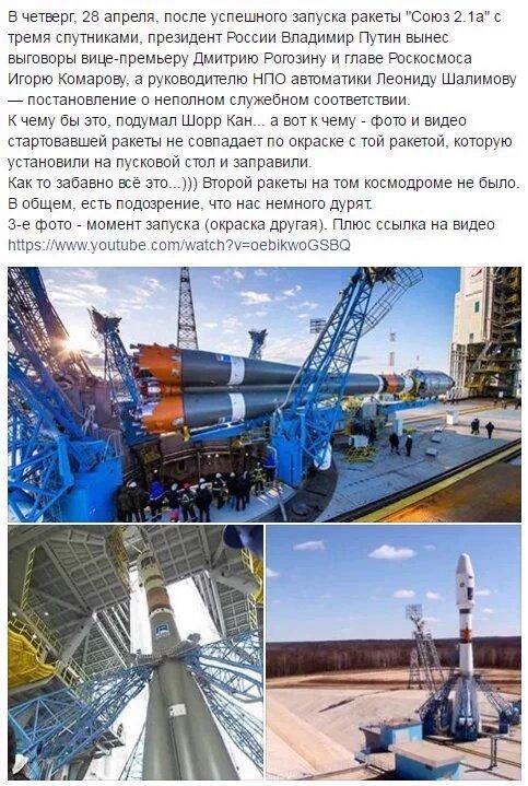 Пентагон обеспокоен маневром российского Су-27 вблизи самолета США - Цензор.НЕТ 9435