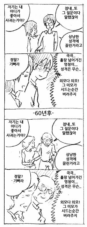나쁜남자 https://t.co/oh7wysnOkI