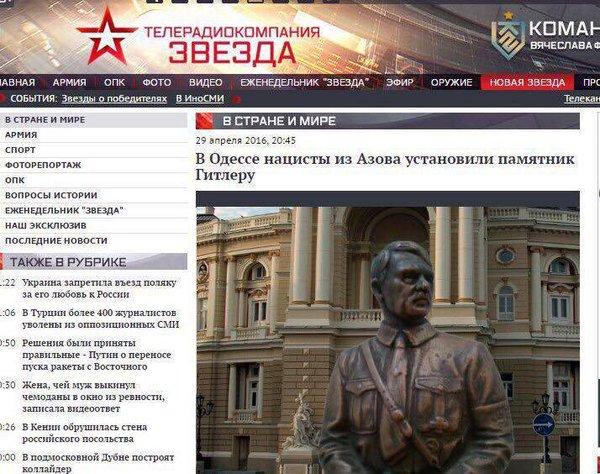 Суд ограничил проведение массовых мероприятий на Думской площади в Одессе 2 мая - Цензор.НЕТ 7390