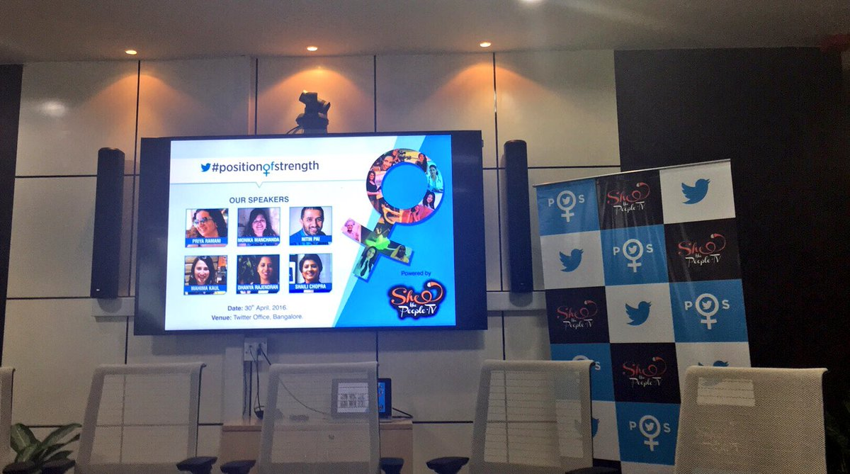 Let's talk #women and #SocialMedia.  #PositionOfStrength  PS: really cool office, @TwitterIndia https://t.co/KamUbF68SP