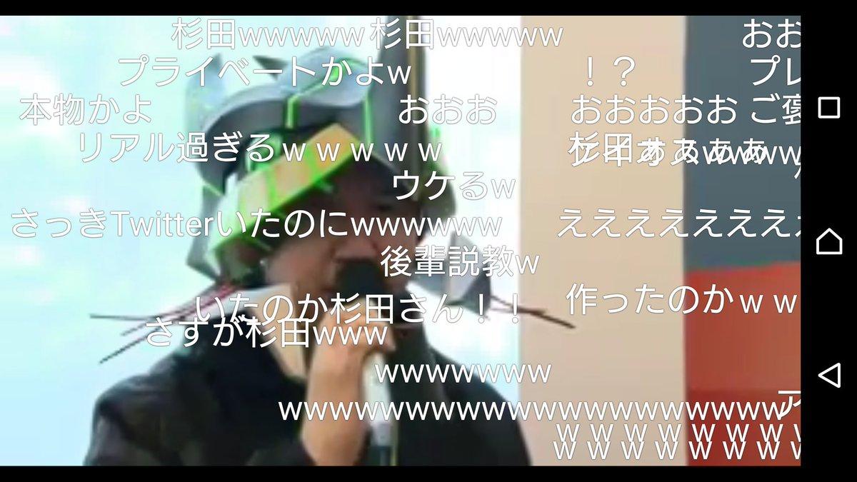 【白猫】白猫キャラバン関東会場にお忍びで杉田智和さんとなぎなぎがコスプレして登場!アイリスライダー杉田が完全にご褒美wwwww【プロジェクト】