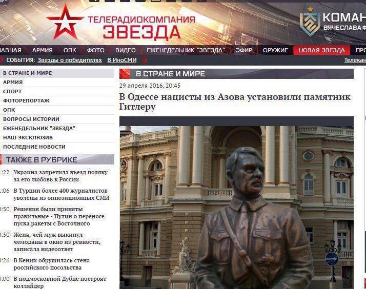 Суд ограничил проведение массовых мероприятий на Думской площади в Одессе 2 мая - Цензор.НЕТ 711