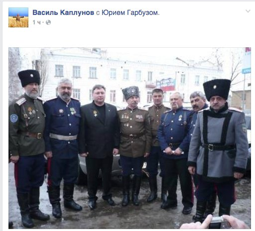 Суд ограничил проведение массовых мероприятий на Думской площади в Одессе 2 мая - Цензор.НЕТ 2613