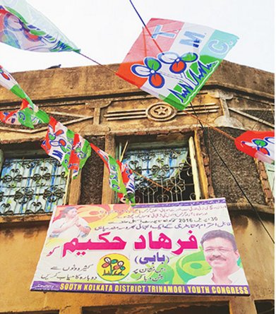 I will not talk on this issue, says TMC leader Firhad Hakim
