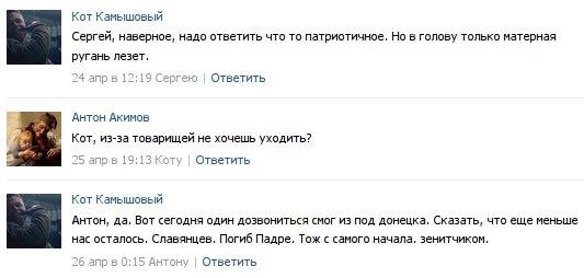 Российские офицеры Зусько и Умаев принимали участие в агрессии РФ на Донбассе, - Минобороны Украины - Цензор.НЕТ 880