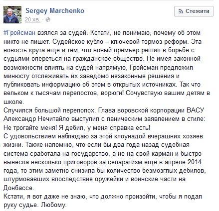 Фальшивые деньги с оккупированной территории пытались сбыть в Одессе. К мошенничеству причастен действующий подполковник полиции, - Гитлянская - Цензор.НЕТ 7433