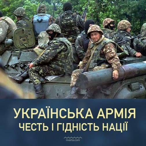 Боевики нарушают пасхальное перемирие на всех направлениях. За день зафиксировано 10 обстрелов, - пресс-центр АТО - Цензор.НЕТ 9352