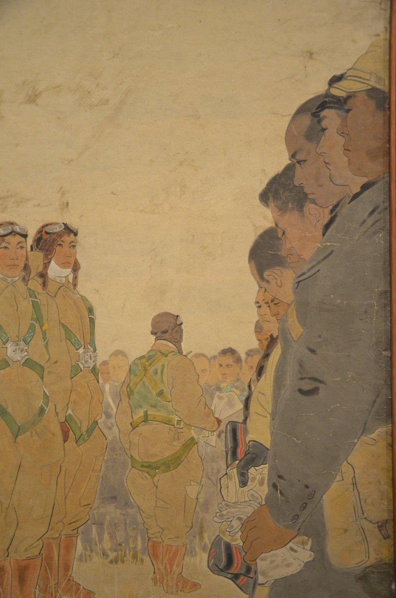 同じく戦争画コーナーで、初めて観た(と思う)日本画による大作。私の好きな画家の一人である岩田専太郎。これも経済的人的コストは抑えられて描かれてる感。1945年で、装備以外は多分取材してないんじゃないかなという気がした、分らんけどな