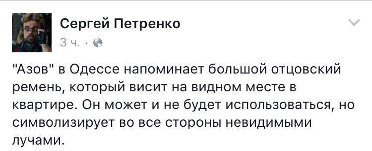В Одессе все будет спокойно. Любые сепаратистские мятежи будут быстро пресечены, - Геращенко - Цензор.НЕТ 4821