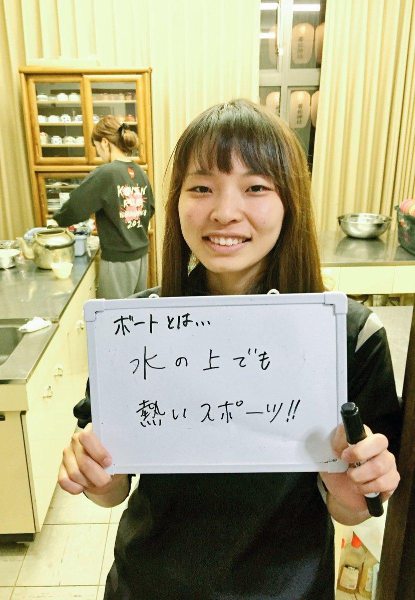 大阪工業大学 体育会漕艇部 on T...