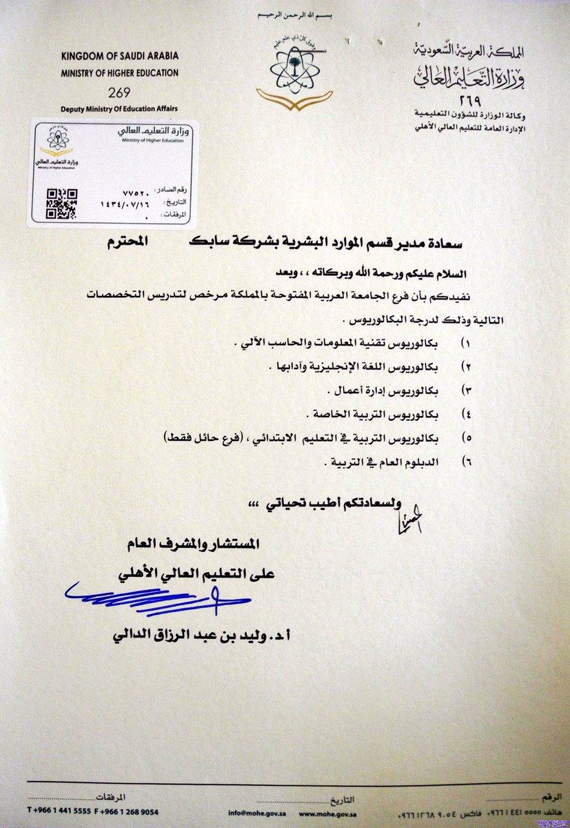 وافي بن عبد الله على تويتر من أفضل معاهد تعليم اللغة الإنجليزية في السعودية ١ المجلس الثقافي البريطاني فروعه في الرياض جدة الخبر Https T Co Aalpy9a4ae