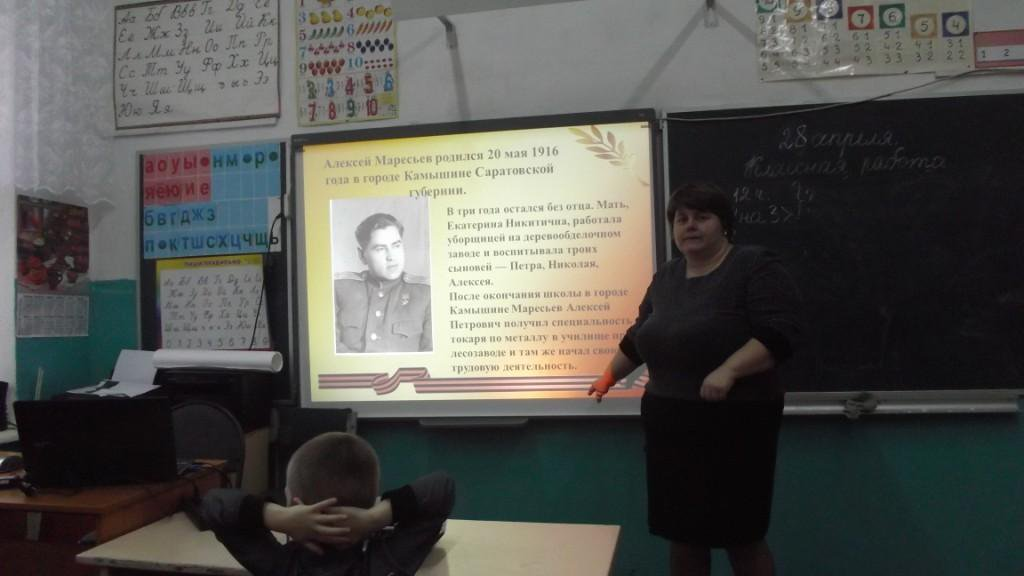 Презентация для 1 класса по физре что такое физическая культура