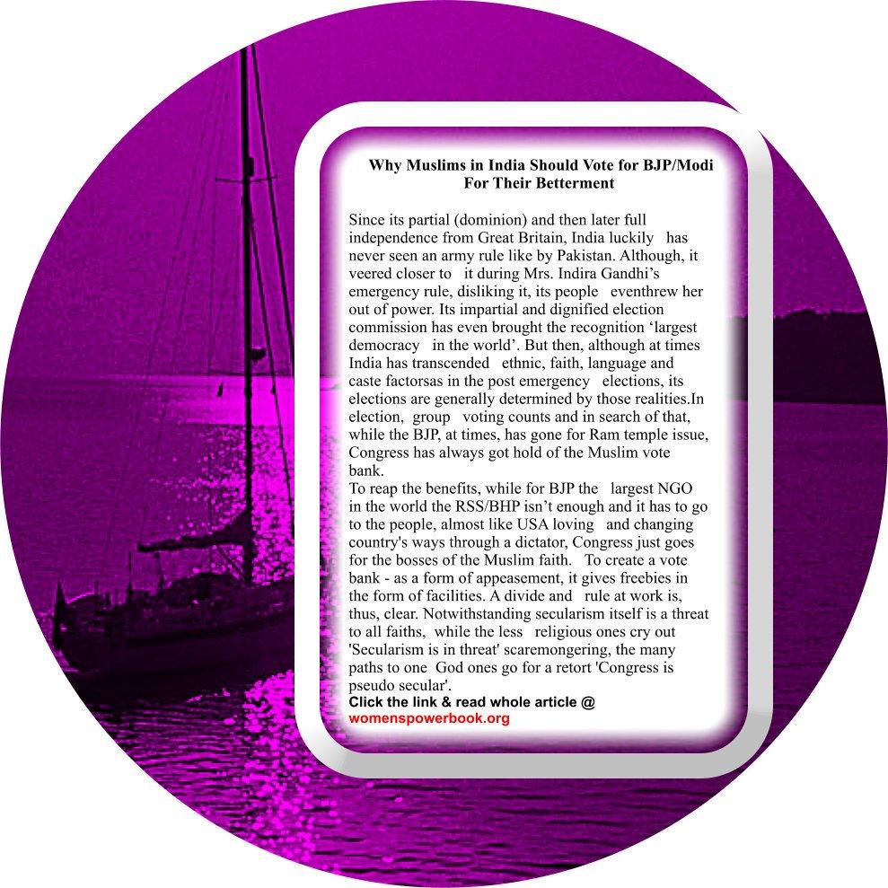#PMModi #NaMoron #rt 1 author encycloped...