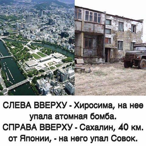 """""""Все, как кремлевский карлик обещал: их минометы стоят в центре Ясиноватой между жилыми домами"""", - боевики обстреливают шахту """"Бутовка"""" - Цензор.НЕТ 2161"""
