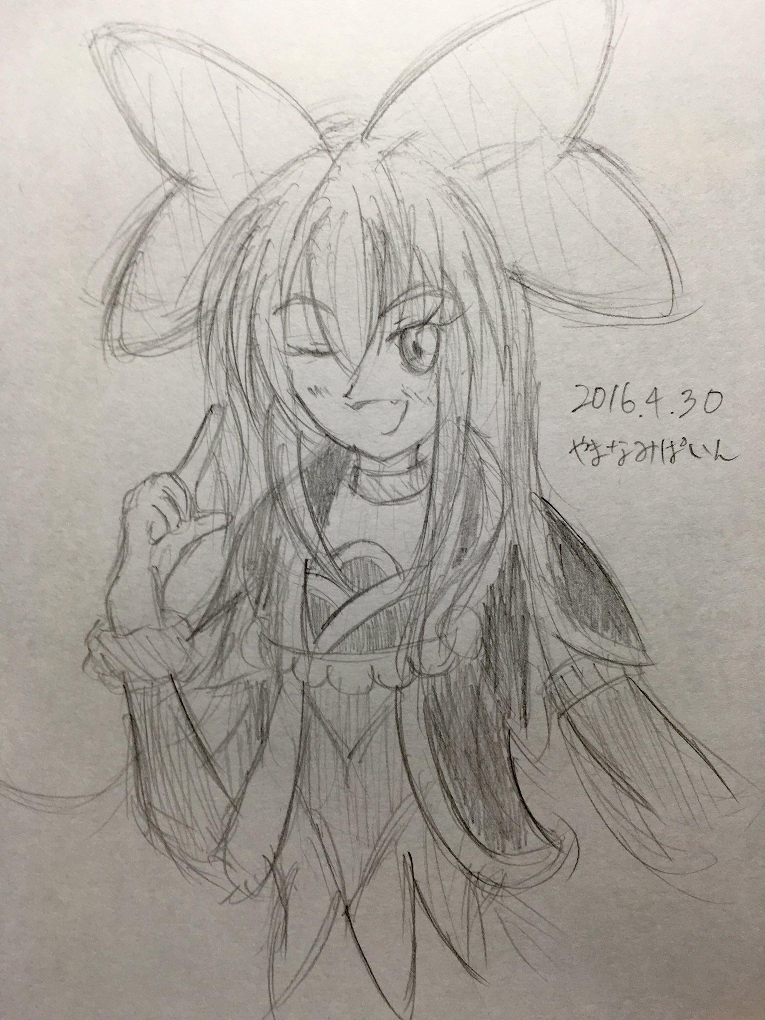 やまなみぱいん@長崎キュア☆コンA-13 (@pine_25)さんのイラスト