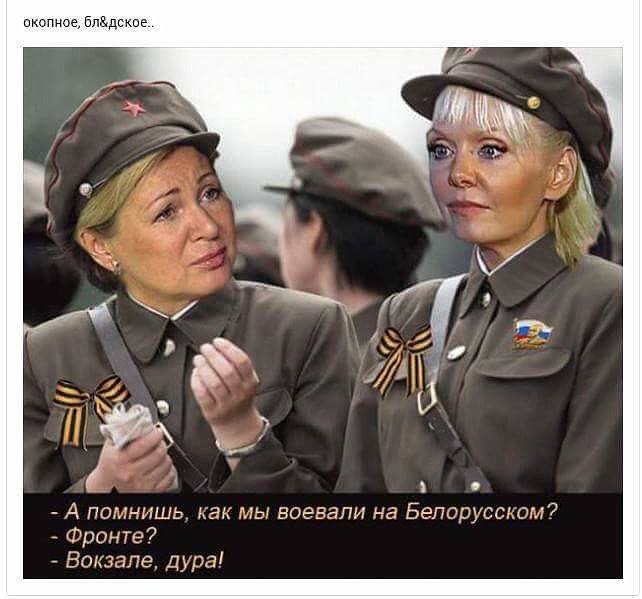 Главнокомандующий НАТО в Европе Бридлав призвал усилить разведку США из-за угроз со стороны России - Цензор.НЕТ 11