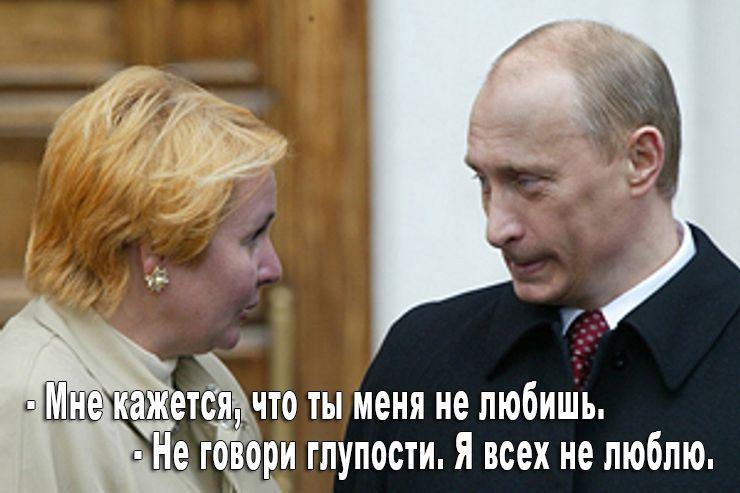 """""""Проблема в том, что сам Путин нерациональный человек. Он непредсказуемый"""", - американский профессор Мотыль о возможности эскалации на Донбассе - Цензор.НЕТ 6927"""