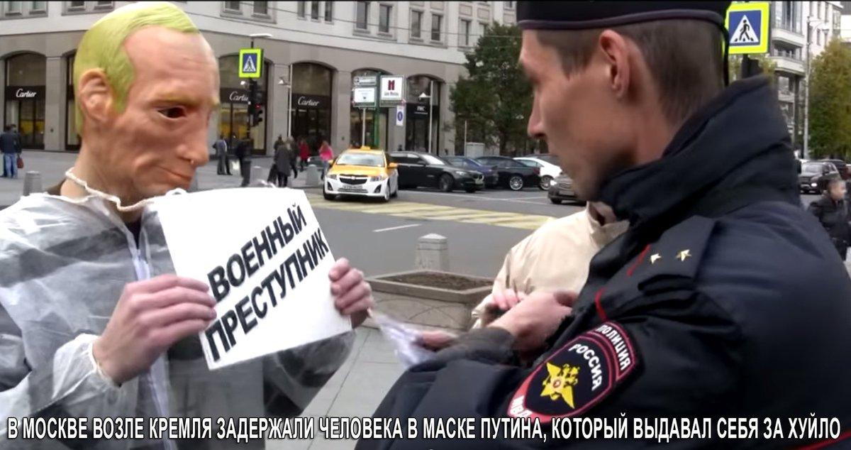 Четырех человек, гулявших в масках Путина, задержали в Москве - Цензор.НЕТ 8812