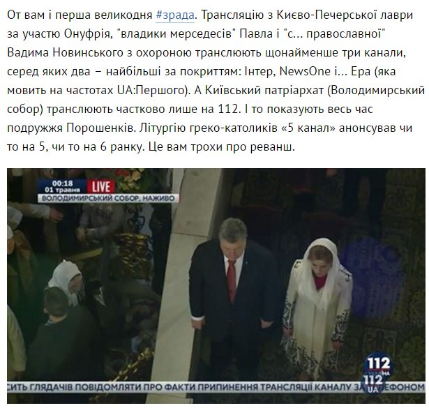 Самую большую пасхальную корзину в Украине для воинов АТО собрали в Житомире - Цензор.НЕТ 443