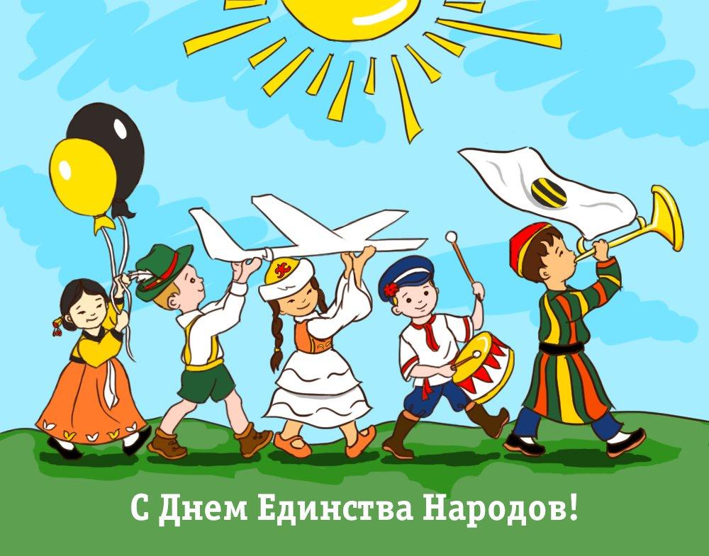 Картинки на день единства народов казахстана