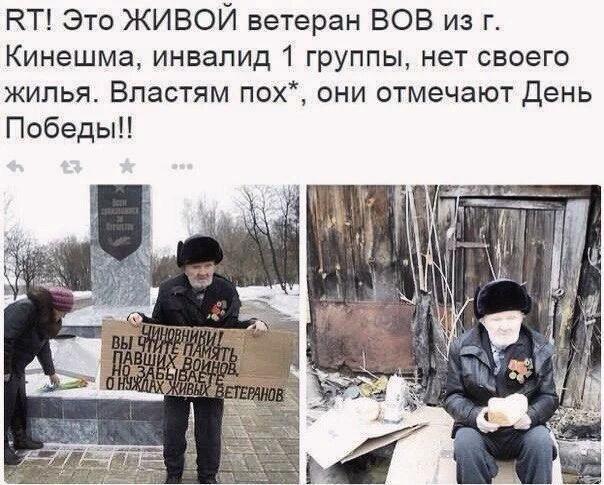 Сегодня в районе Куликова поля в Одессе будет ограничено движение транспорта - Цензор.НЕТ 588
