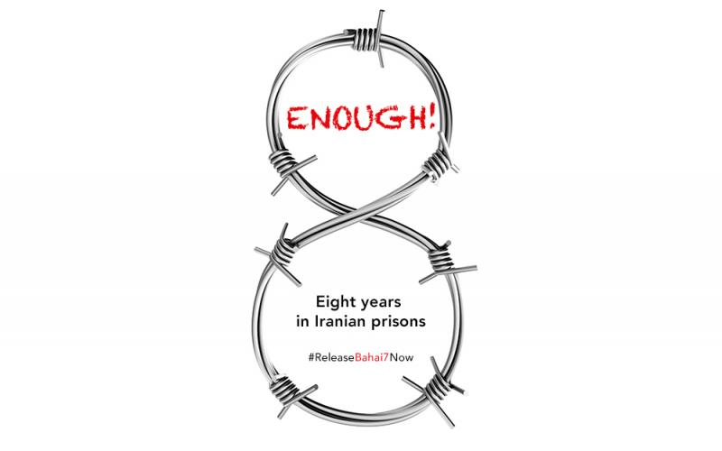 Campaign Launched on Behalf of Baha'i Leaders in prison https://t.co/343JVys9pA #ReleaseBahai7Now #Iran #bahairights https://t.co/07Lroy93tm