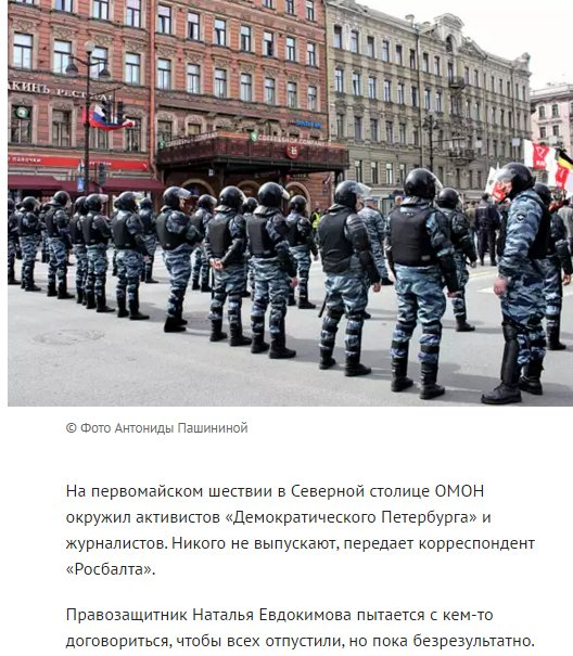 Московские коммунальщики вновь зачистили народный мемориал на месте убийства Немцова - Цензор.НЕТ 6900