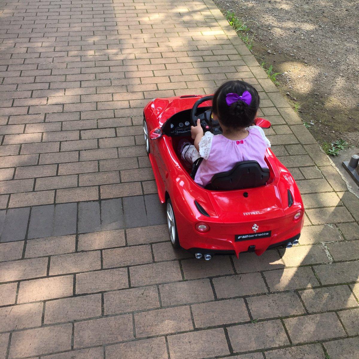 ちびうさぎ 次女のお誕生日プレゼントはフェラーリの電動コンビカーでした 3歳にしてフェラーリオーナーw ちなみにスマホつなげばbgm流れますw いっちょまえにレディーガガ聴きながら運転している次女