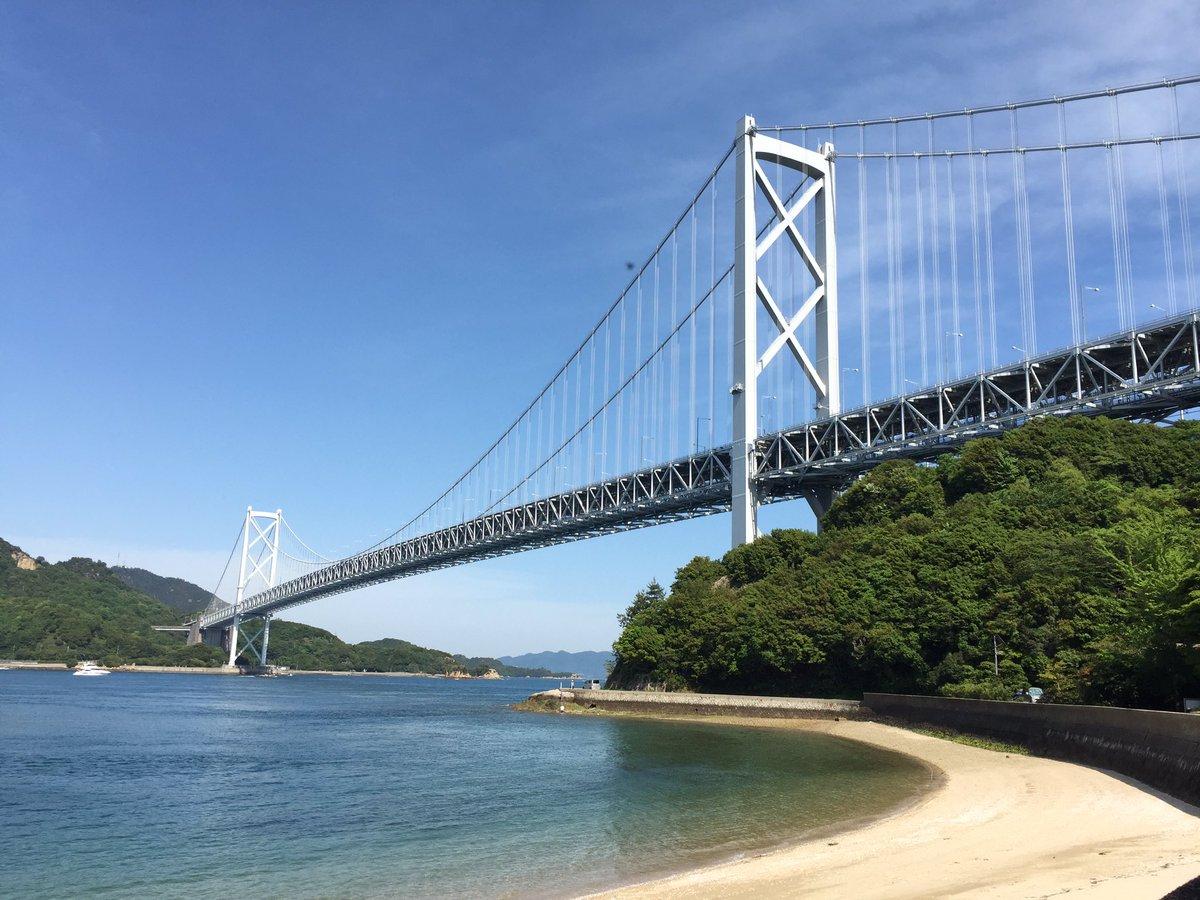 因島大橋、下から見るのは初めて。美しいね(・∀・) https://t.co/xyFr6QRbBe