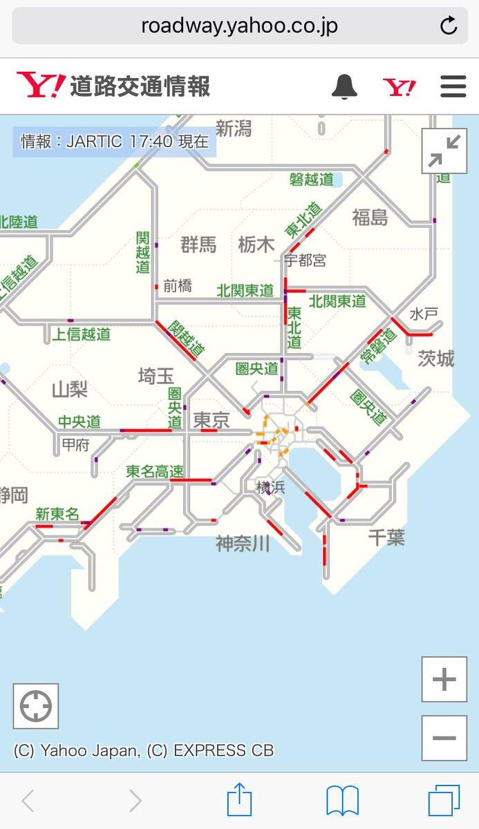 首都 圏 高速 渋滞 情報