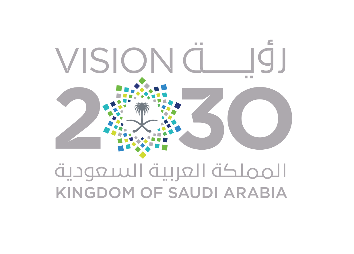 O Xrhsths علي النقيدان Sto Twitter شعار رؤية السعودية 2030 مفرغ بدون خلفية بصيغة Png لتسهيل استخدامة للجميع مصممين مدارس إدارات علنقيدان
