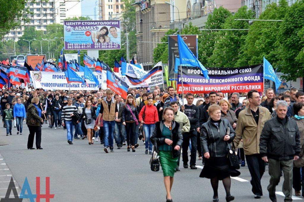 30 участников первомайской демонстрации в Киеве выступили против российского империализма и олигархического реванша - Цензор.НЕТ 5486