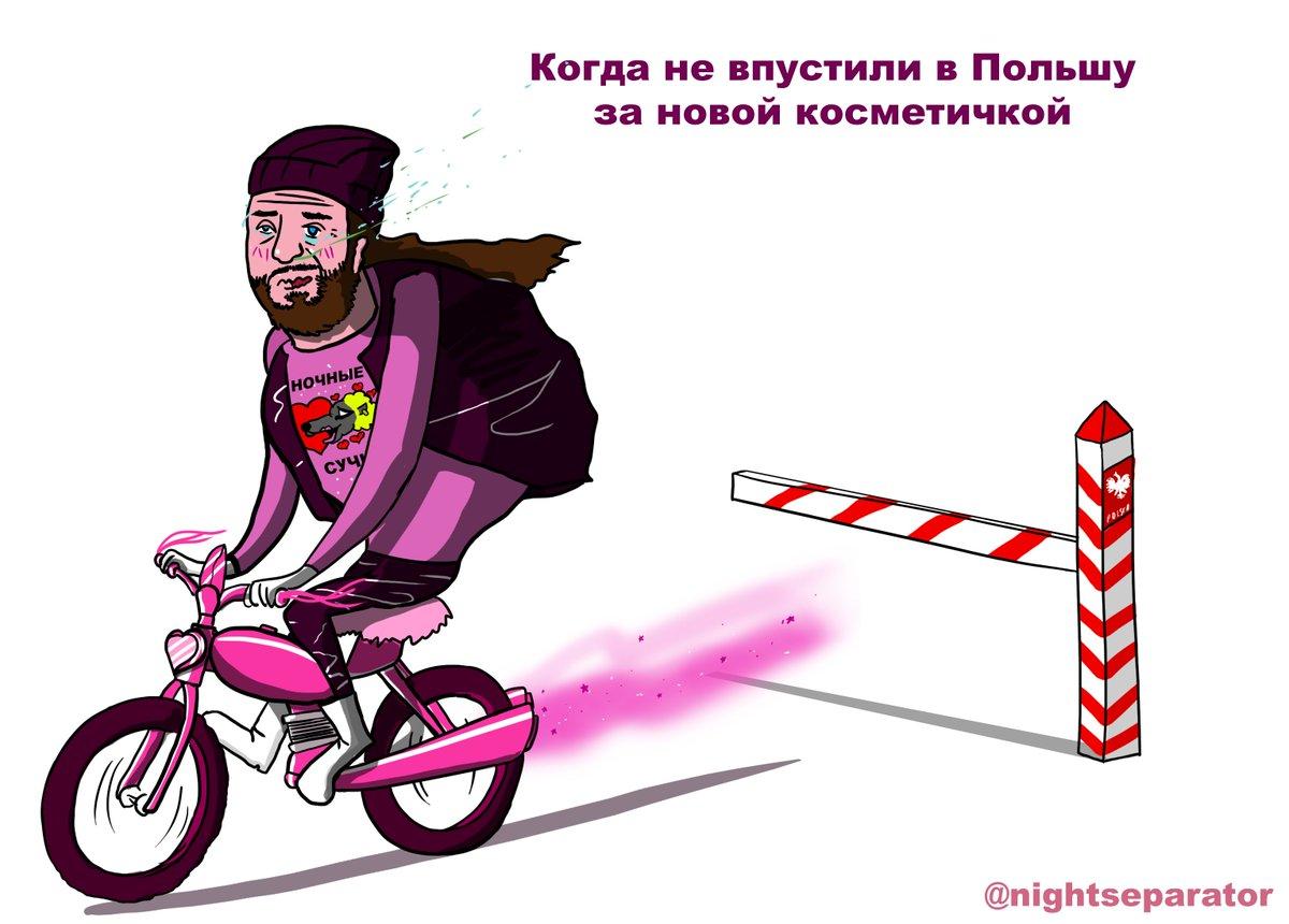 В Литву не впустили двух российских байкеров с советской символикой - Цензор.НЕТ 8919