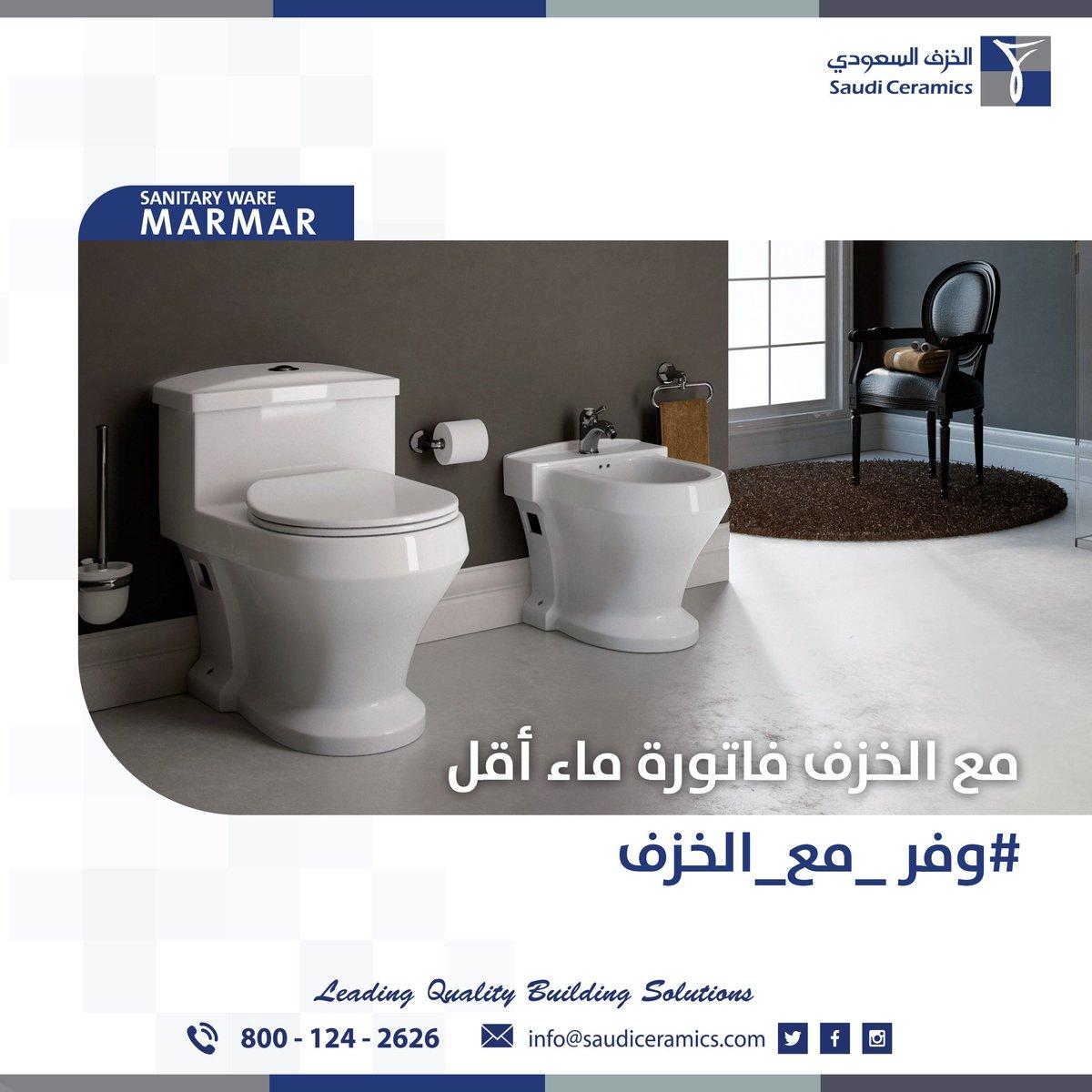 الخزف السعودي V Twitter صباح الخير معرض الخبر على طريق الملك خالد ٠١٣٨٩٦٢٦٤٤