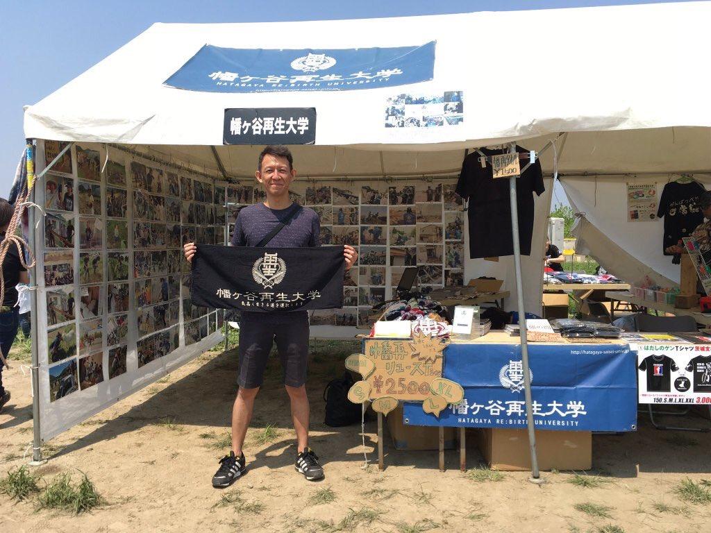 4/30めちゃイケ・5/1常総市復興支援イベント『dappe rock fes』と続けて充実した週末でした。すげー日焼けした。幡再から写真引用! https://t.co/6RzOvbUODA