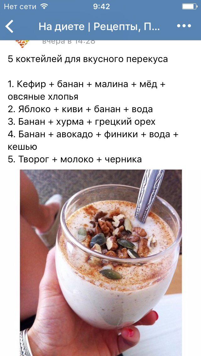 Рецепты Кефирный Диеты. Кефирная диета на 7 дней минус 10 кг