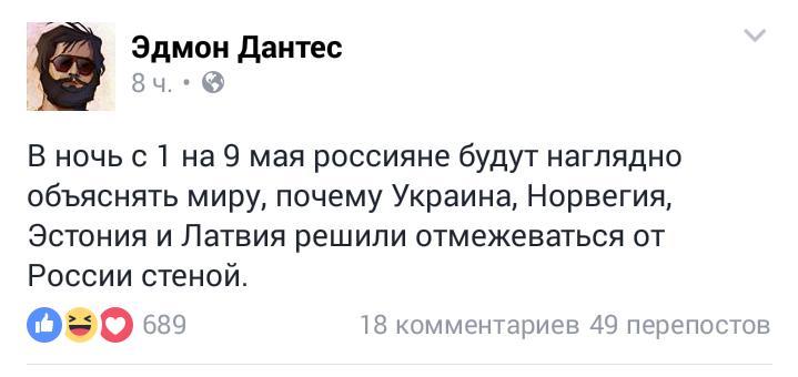 """""""Мы свою задачу выполнили"""", - Бойко о поездке в Одессу - Цензор.НЕТ 9899"""