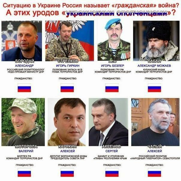 Годовщина трагедии в Одессе: возле Куликового поля уже собралось около 150 человек - Цензор.НЕТ 5848