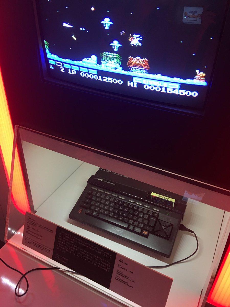 ゲームオン、ちゃんとMSXも実機運転で置いてた。よかよか。 https://t.co/XFLu4DnemA