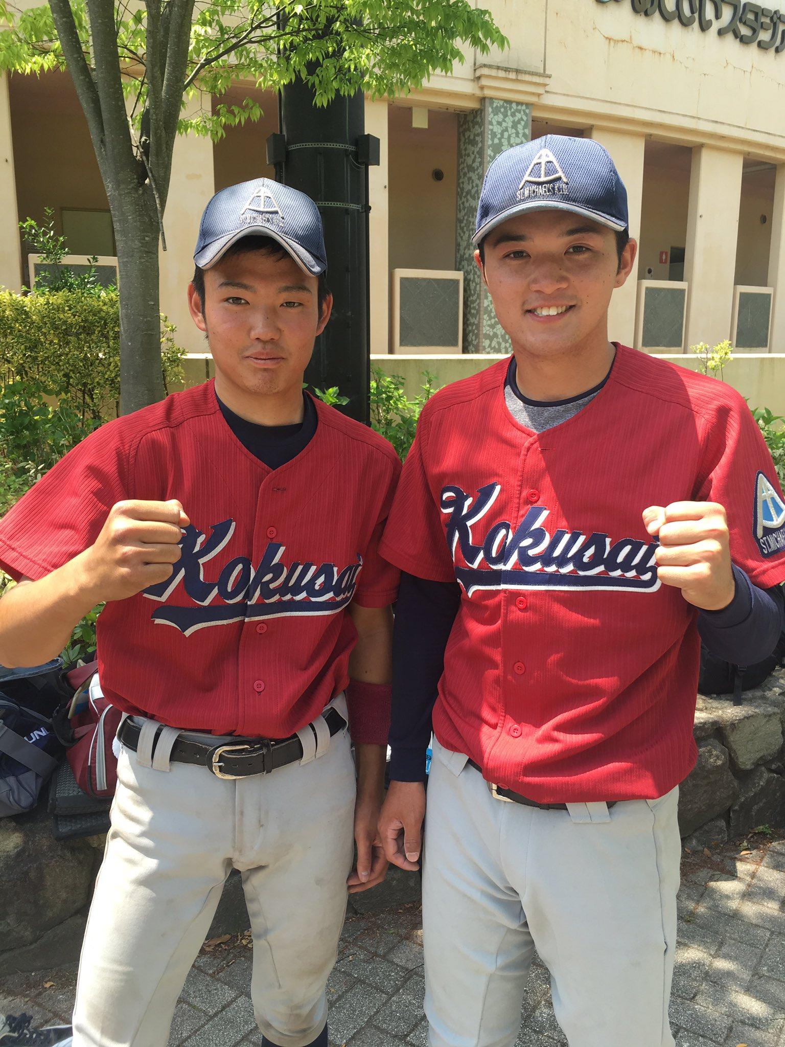 神戸国際大学硬式野球部