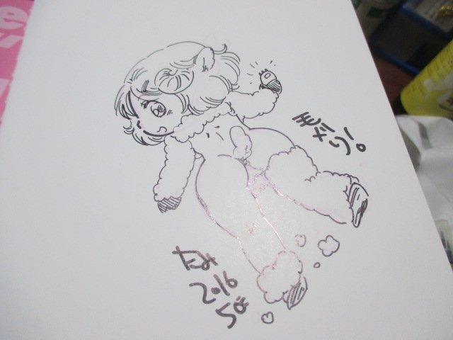 学校でハメちゃうイマドキの女子校生!.jpg