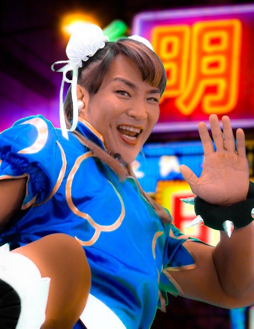 Resultado de imagen para hiroshi tanahashi as chun li