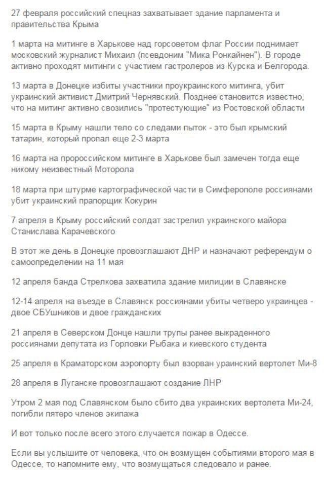 Полиция Одессы повторно проверяет информацию о минировании Куликова поля - Цензор.НЕТ 9091