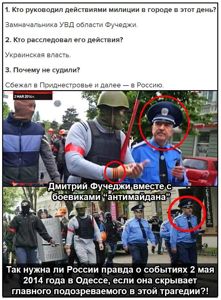 Полиция Одессы повторно проверяет информацию о минировании Куликова поля - Цензор.НЕТ 4529